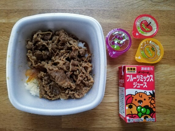 吉野屋のキッズ牛丼セット