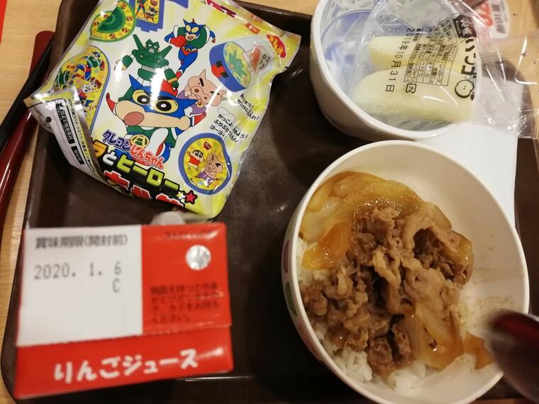 すき家の牛丼キッズメニュー