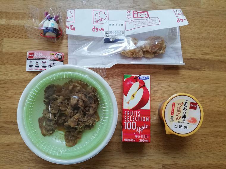 なか卯のお子様和風牛丼セット