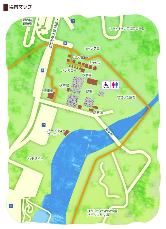 東神楽森林公園キャンプ場MAP
