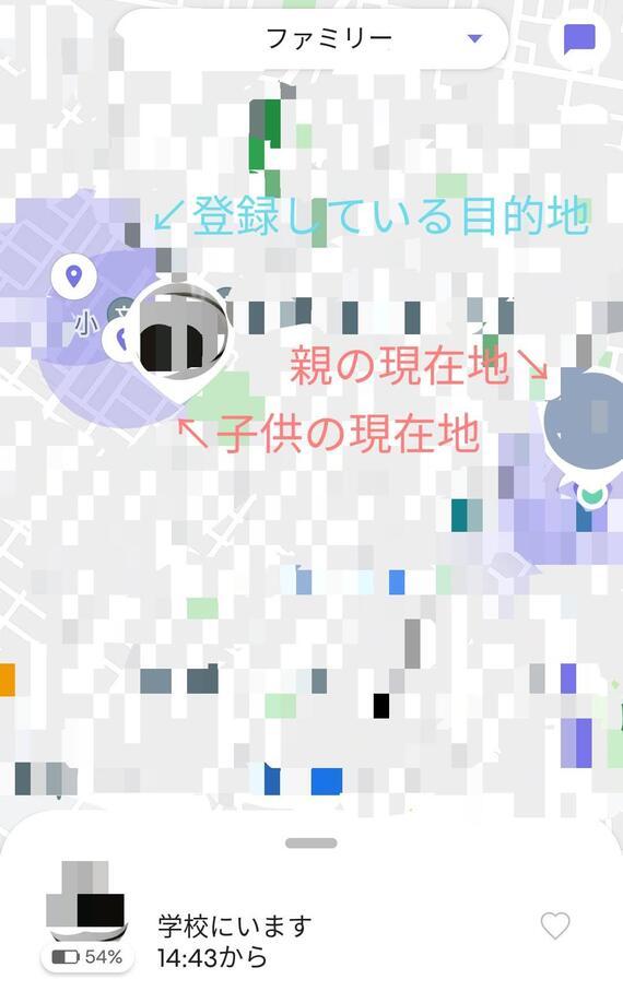 life360_GPS